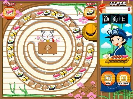 Sushi Atışı